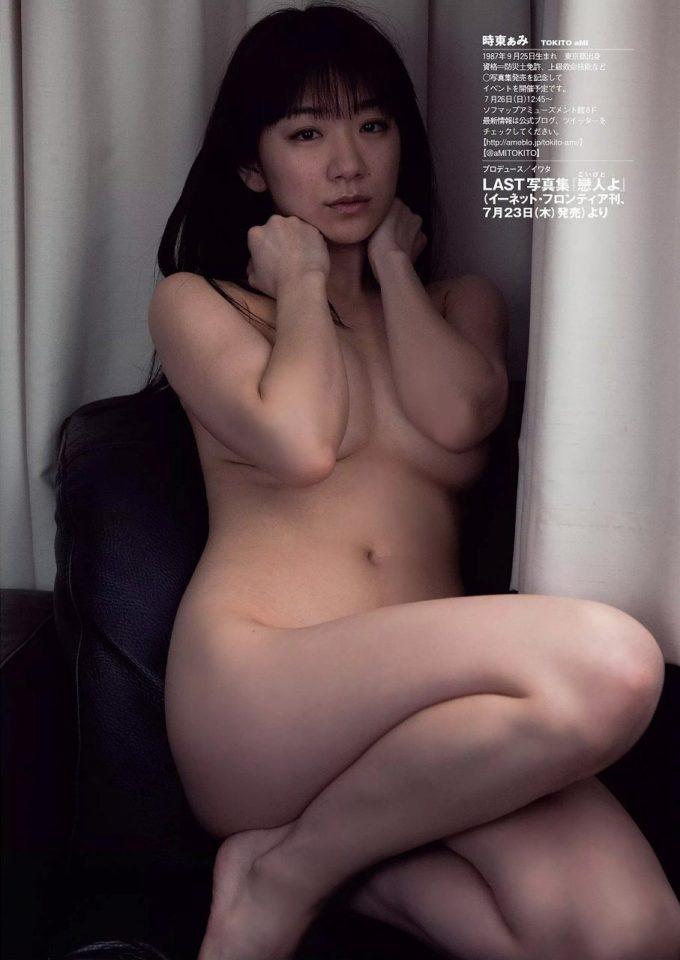 amitokitou-5