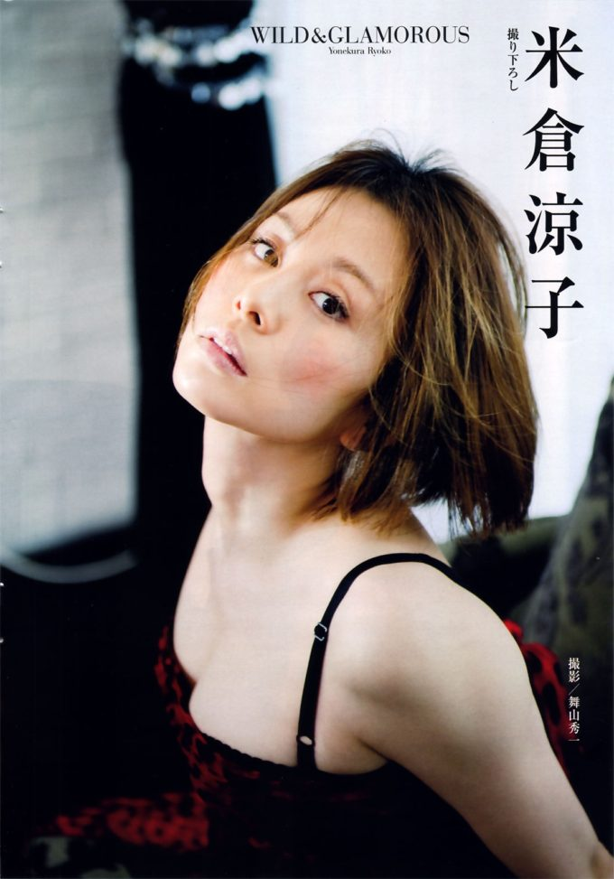 yonekura-2